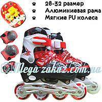 Ролики раздвижные с шлемом и комплектом защиты Power Sport, красный: 28-32 размер, мягкие PU колеса