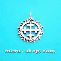 Славянский оберег из серебра крест в Солнце
