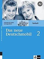 Das neue Deutschmobil 2 Testheft ohne Lösungen (Тесты к курсу А2 по немецкому языку)