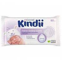 Влажные салфетки для детей Cleanic Kindii New Baby Care 60 шт.