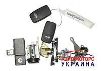 Замок набор личинок с ключами (полный) Chery Tiggo T11 (Чери Тигго Т11) T11-8CB6105P2
