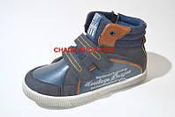 Детские демисезонные ботинки, кеды для мальчика