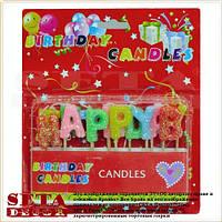 """Набор свечей """"Happy Birthday"""" в блёстках ко дню рождения"""