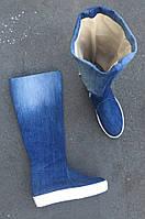 Сапоги джинсовые слипоны из Ваших старых дждинс