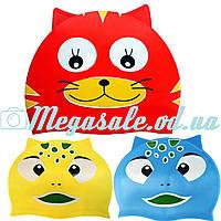 Шапочка для плавания детская силиконовая с рожками: 3 цвета, от 3 лет