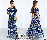 Платье в пол принт ромашки