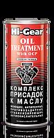 Комплекс присадок к маслу Hi-Gear OIL TREATMENT with OCP GAS & DIESEL ENGINES ✔ 444мл.