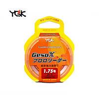 Флюорокарбон YGK Geso X leader 25 м( #3.0/0.285 mm)