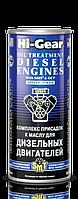 """Комплекс присадок к маслу для дизельных двигателей  Hi-Gear OIL TREATMENT """"DIESEL ENGINES"""" with SMT²  ✔ 444мл."""