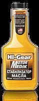 Присадка для стабилизации масла Hi-Gear MOTOR MEDIK ✔ 355мл.