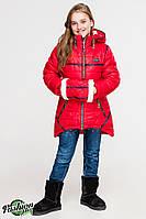 Куртка-парка для девочек КД-001 Красный