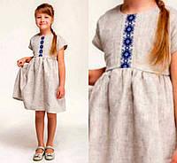Платье из натуральной ткани для девочки 'Этно-стиль'