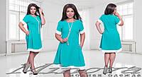 Женское красивое   платье до колена с коротким рукавом размеры 50-56