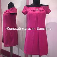 Платье Poliit 8265