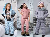 Зимний подростковый костюм-трансформер (р.134-164)