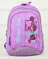 Рюкзак для девочки Winner-stile