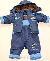Детский демисезонный костюм на мальчика куртка с комбинезоном