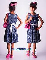 Детское платье Турецкие огурцы