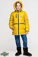 Куртка-парка для девочек КД-002 Желтый
