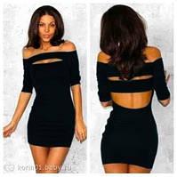 Платье короткое с оголенными плечами и вырезами на груди и спине