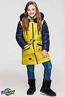 Куртка-парка для девочек КД-003 Желтый