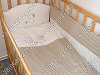"""Детское постельное белье в кроватку с вышивкой """"Песик"""" комплект 8 ед. без конверта (бежевый)"""