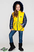 Куртка-парка для девочек КД-004 Желтый