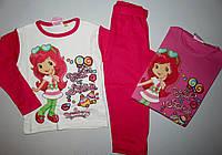 Пижама для девочекStrawberry , 2-3-4-5-6 лет.