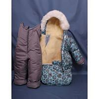 Детский костюм-тройка (конверт+курточка+полукомбинезон) голубой в коричневый шар
