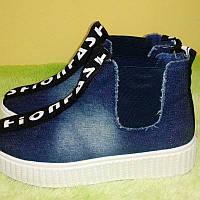 Легкие ботинки на платформе