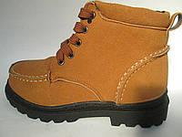 Детские зимние ботинки на молнии и шнурках р 25-30. беж