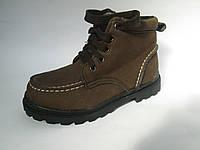 Детские зимние ботинки на молнии и шнурках р 25-30. коричневые