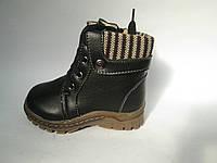 Детские зимние ботинки черные на молнии и шнурках р 25-30. коричневые