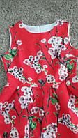 Платье женское нарядное с цветочным рисунком
