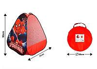 Детский игровой домик палатка