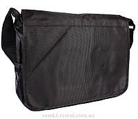 Серая сумка через плече с отделением для ноутбука
