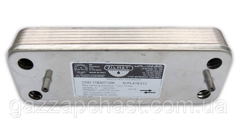 Теплообменник медный зао славутич теплообменное оборудование цена отзывы характеристики
