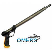 Пневмовакуумное Ружье PELENGAS Magnum Plus 45 для подводной охоты