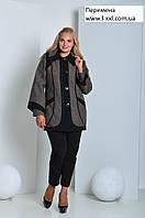 Демисезонное женское пальто Твид(размеры 48-58)