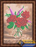 Схема для полной вышивки бисером на габардине. Арт. НБп3-79-1 Три розы в вазе