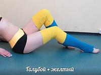 Гетры разогревающие голубой+желтый