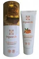 OrganicLife (Органик лайф) Маска миндальная для волос Увлажнение 200 мл
