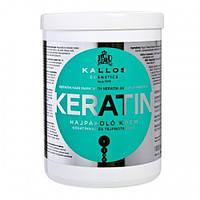 Kallos (Каллос) Маска для волос с кератином 1000 мл