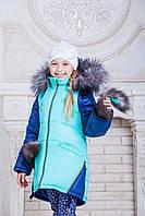 """Зимняя куртка для девочки """"Жасмин"""" в ассортименте"""