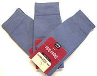 Высокие мужские носки синего цвета