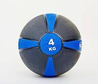 Мяч медицинский (медбол) 4 кг FI-5122