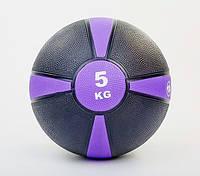 Мяч медицинский (медбол) 5 кг FI-5122