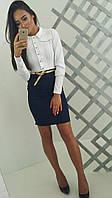 Женское модное платье-рубашка с поясом ( в комплекте) (2 цвета)