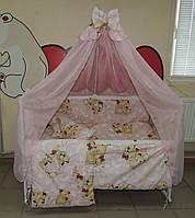 Детское постельное белье розовое Мишки спят Bonna 9 в 1 + ДЕРЖАТЕЛЬ ДЛЯ БАЛДАХИНА В ПОДАРОК!