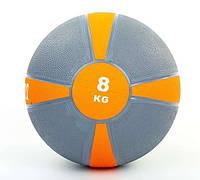 Мяч медицинский (медбол) 8 кг FI-5122